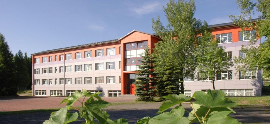 Grundschule Neuhaus